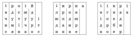 2-4 кл zarub_lit_2-4_2012-115