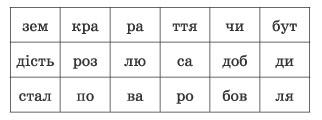 2-4 кл zarub_lit_2-4_2012-142