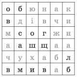 2-4 кл zarub_lit_2-4_2012-2
