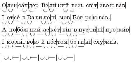 ukrainska_literatura_10_klass_29