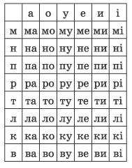2-4 кл zarub_lit_2-4_2012-42