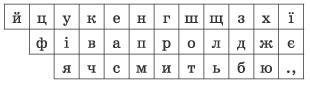 2-4 кл zarub_lit_2-4_2012-51
