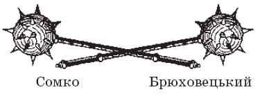 ukrainska_literatura_10_klass_5